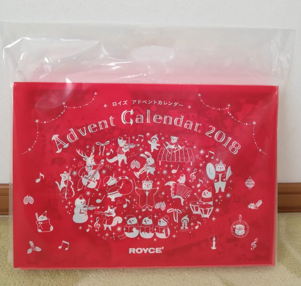 アドベントカレンダー専用袋