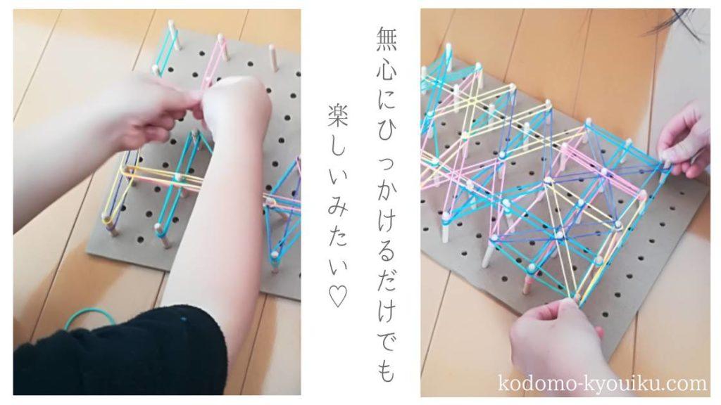 パターンボード (7)