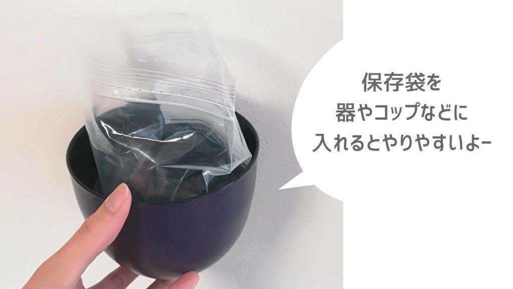 sensory bag (3)