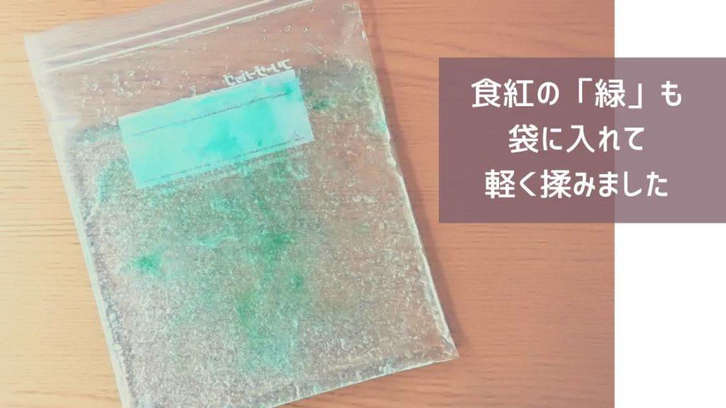 sensory bag (5)