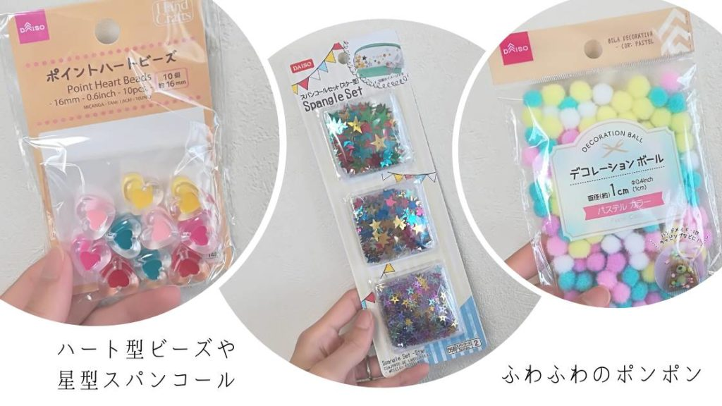 sensory bag (7)