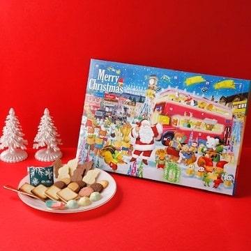 石屋製菓アドベントカレンダー (2)